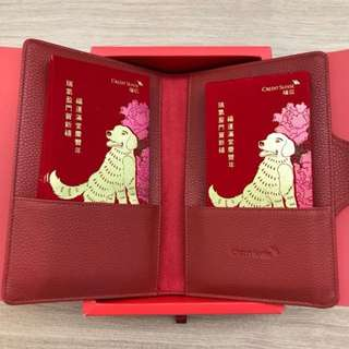 Credit Suisse Red Packets 2018