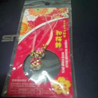 Phone strap pink 🆕