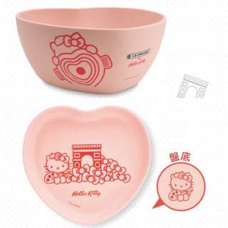 台灣 7-11 x Hello Kitty x Le Creuset 碗 碟 (粉紅 心形)