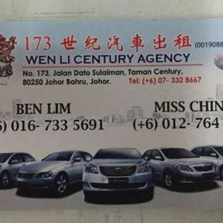 JB Car Rental Services / Kereta Sewa
