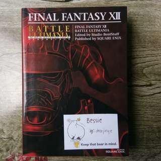 Final Fantasy XII Battle Ultimania Book Magazine
