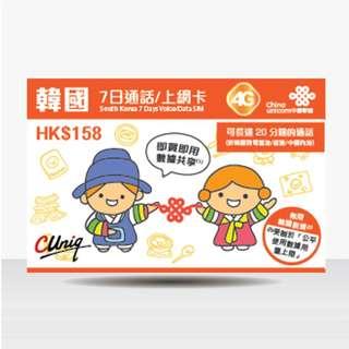 中國聯通韓國SK 4G 7日3GB數據卡 電話卡