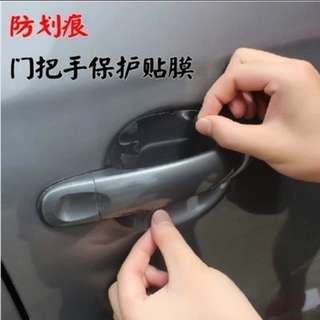 4 pcs door anti scratch sticker