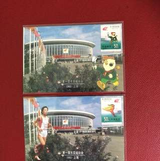 China stamp 邮政明信片as in picture —2 pieces