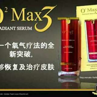 O2 Max 3 serum