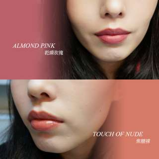 🚚 二手 Maybelline Color Sensational The Powder Mattes 媚比琳 極綻光 柔霧花蜜唇膏 ALMOND PINK 乾燥玫瑰