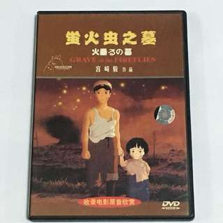 1DVD•30% OFF GREAT CNY GIFT/SALE {DVD, VCD & CD} Brand New Our Songs, Our Stories - DVD