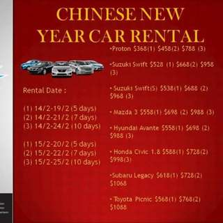 Chinese new year cheap rental. $0 DEPOSIT . Call in now @ 98220611 !