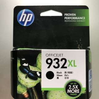 HP Ink Cartridge (933XL)
