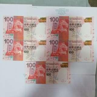 【全新鈔】五同號 匯豐HSBC$100 紀念日號碼:18年03月02、03日 例如:結婚紀念日、 拍拖/相識紀念日、 100歲生日…… QC &QD &QE &QH &PU 180302 QC &QD &QH &QJ &PU 180303