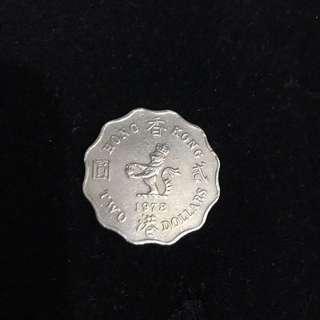 1978貳圓