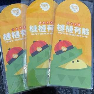 Durian BB angbao hongbao red packet