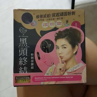 My Scheming Black Mask Blackhead Removal Activated Carbon Mask Set