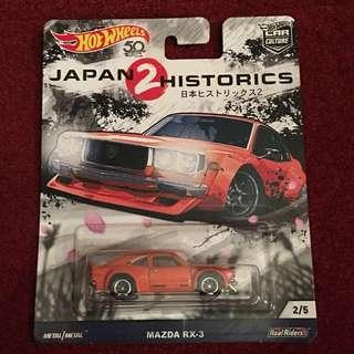 Hot Wheels Japan Historic 2 - Mazda RX-3