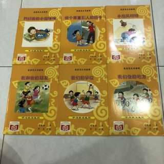 Joy Cowley Chinese Story Books (Social Well-Being)