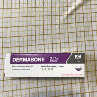 (SOLD) DERMASONE 15g (0.1% cream)