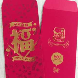 Lim chee guan 80th anniversary Ang Pow Red packets