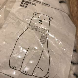 Chocoolate Polar Bear Shape (Warm Water Bag)