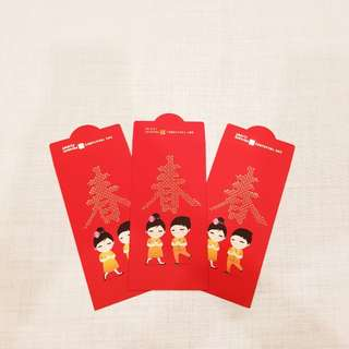 DBS Treasures Private Client Premium Ang Pao /Red Packets for Chinese New Year CNY
