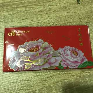 Citi commercial red packet 2018