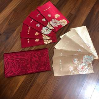 Standard Chartered Private Bank Red Packets
