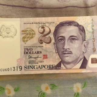Unc $2 SG note 200pcs running stack