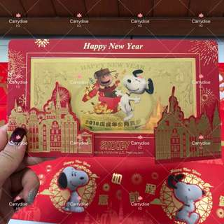 CHEAPEST! SK JEWELLERY Peanuts Collection 999 Pure Gold Snoopy Gold Note CNY ANG PAO Red Note