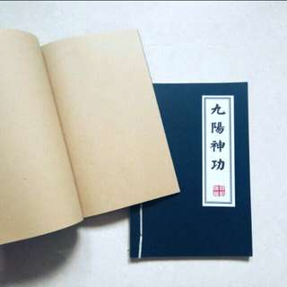 Traditional Chinese Wordings Notebook