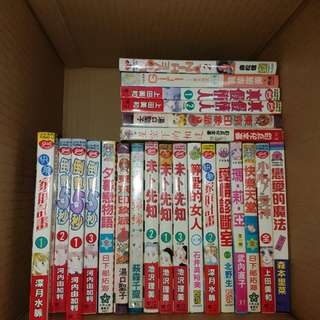 Manga in Chinese spring cleaning