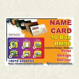 Name card 1000 cards