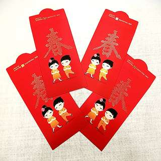 DBS TREASURES PRIVATE CLIENT ANG PAO /RED PACKETS - 2018 VERSION