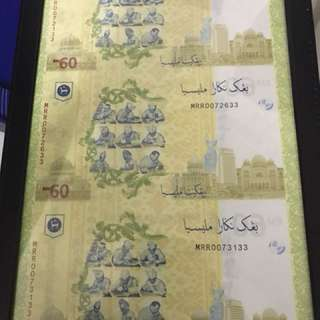 BNM RM60 uncut 3 in 1