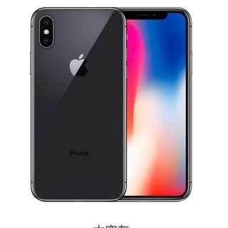 全新iPhone X (太空灰)256GB