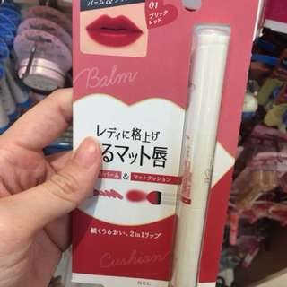 BCL 霧面唇膏 有粉色跟紅色兩種哦~也可以畫咬唇妝哦