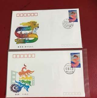 China stamp 1990 T154 2 FDC