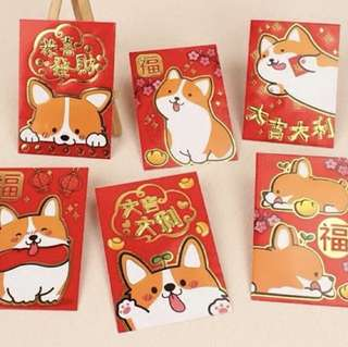 CNY 2018 Corgi Red Envelope