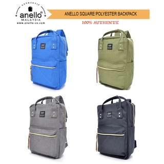 Anello Square Polyester Backpack
