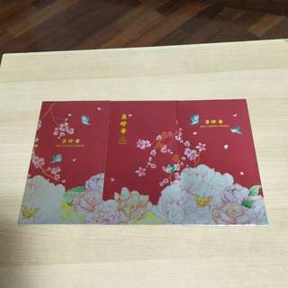 Bee Cheng  Hiang Red Packet 2018