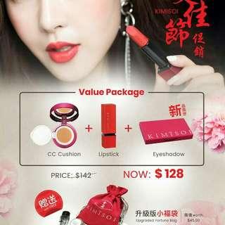 Kimisoi Valentine's Day Promotion