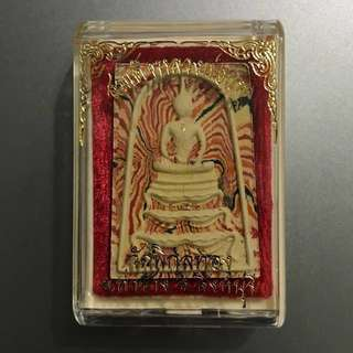 Brand New in temple box Powerful Authentic Luang Phor Pae Wat Pikulthong Somdej Amulet