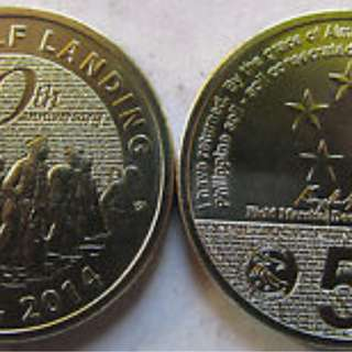 5 Piso Leyte Gulf Landing Commemorative Coin