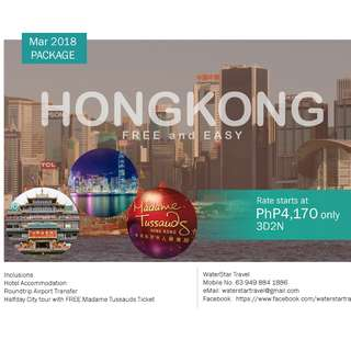 Hongkong Promo Package March 2018