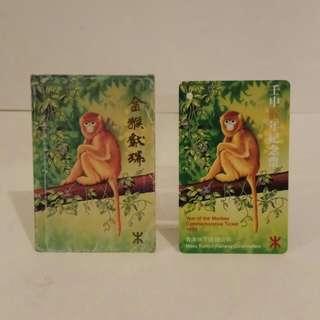 1992年,壬申猴年地鐵票連票套 (收藏品)