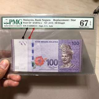 Brand new RM100 Note with PMG 67 EPQ