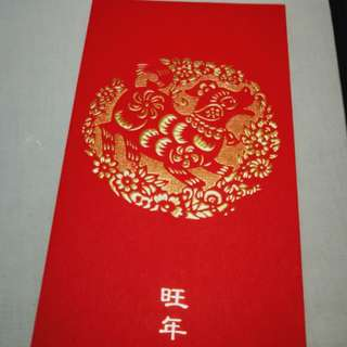 Standard Charted Ang Pao / Red Packet