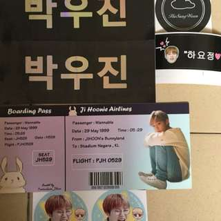 Wanna one freebies trade