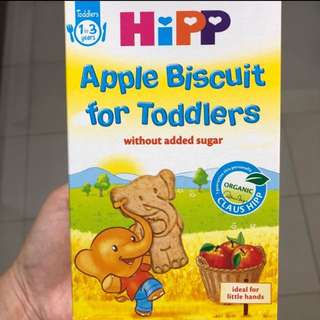 (150g) BNIB Hipp Apple Biscuits for Toddlers