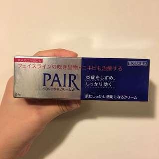 Pair 暗瘡膏