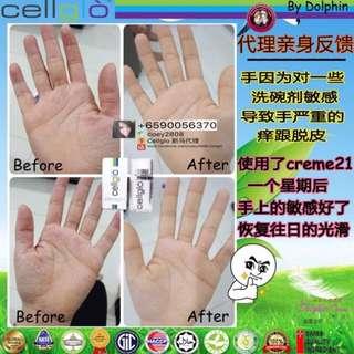 Cellglo creme 21 细亮霜法国研制🇫🇷