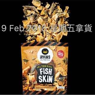 新加坡鹹蛋魚皮